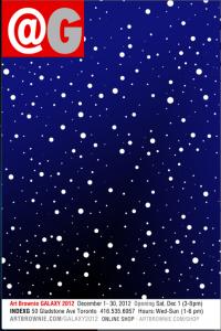 galaxy 2012